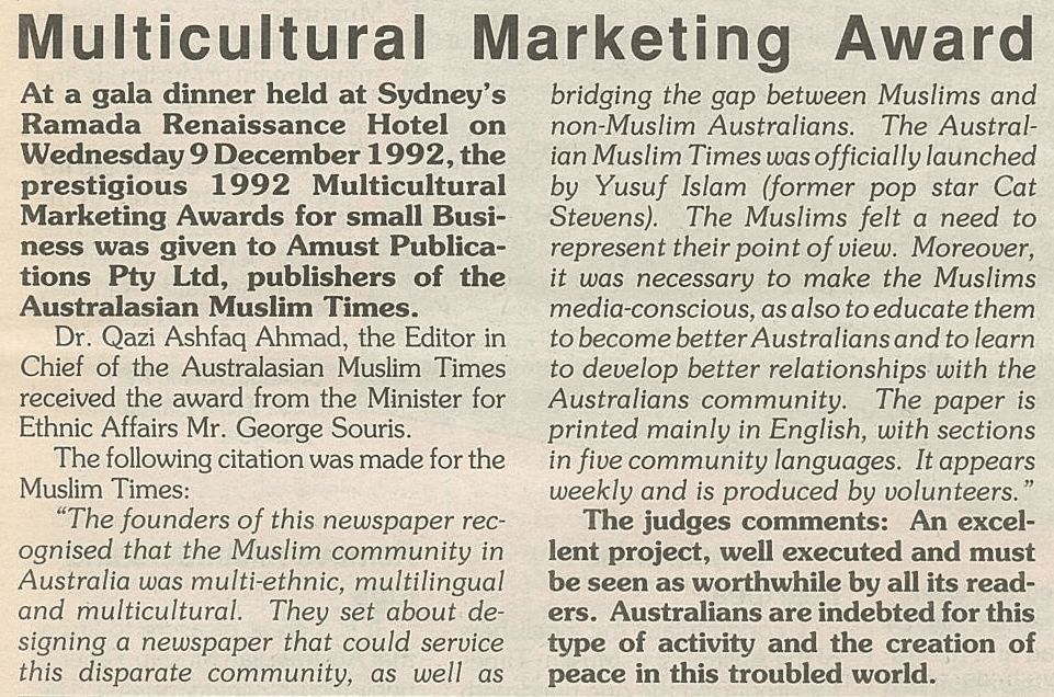 MulticulturalMarketingAward1992