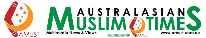 Australasian Muslim Times