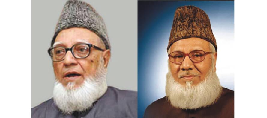 State persecution in Bangladesh
