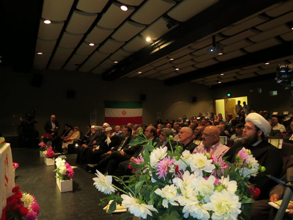 Audience at the anniversary celebrations of the Islamic Revolution