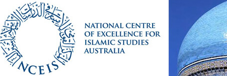 An Australian Muslim perspective: National Imams Consultative Forum 2015