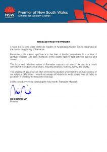 Premier's RamadanAustralasian Muslim Times