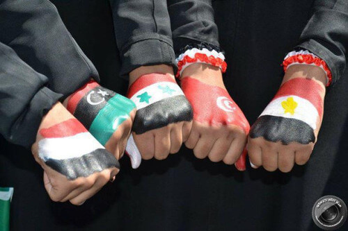Ummah: Struggle for Freedom, Justice and Peace