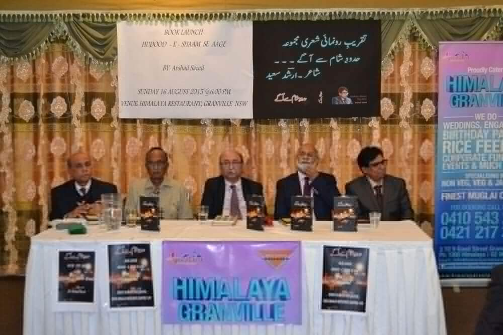 Guests of Honour at the book launch with the Author (right).