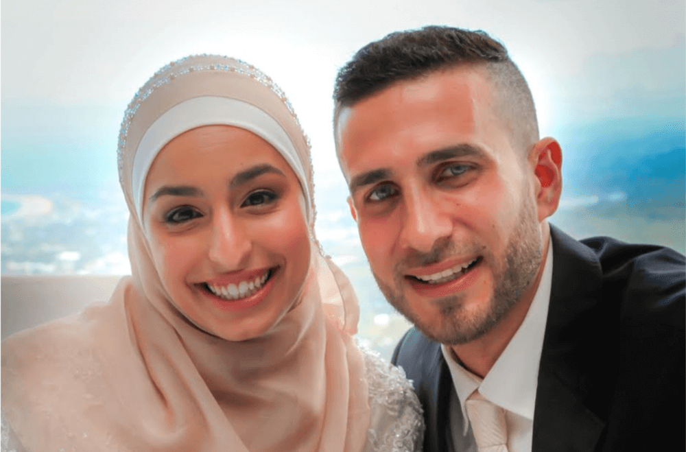 The Modest Bride: Mehal & Khaled
