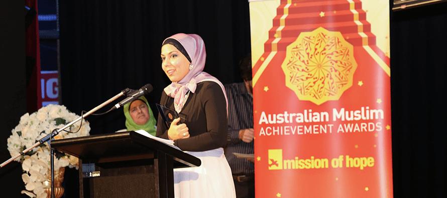 Mariam bags two awards at AMAA
