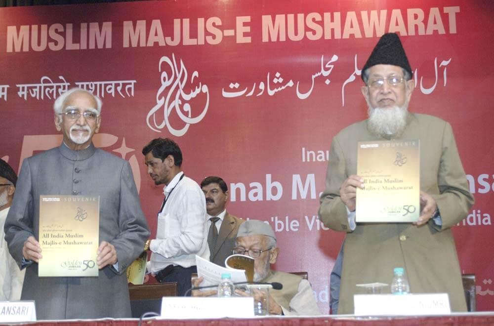 Mushawarat celebrates Golden Jubilee and holds elections