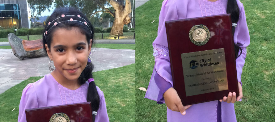 "Mariam awarded ""Young Citizen of the Year"""