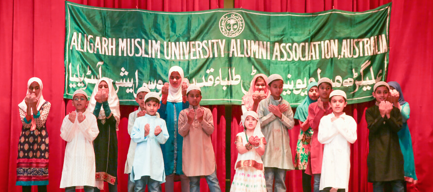 AMU Alumni kids singing Children's Prayer by the famous poet of South Asia, Allamah Iqbal at Sir Syed Day.