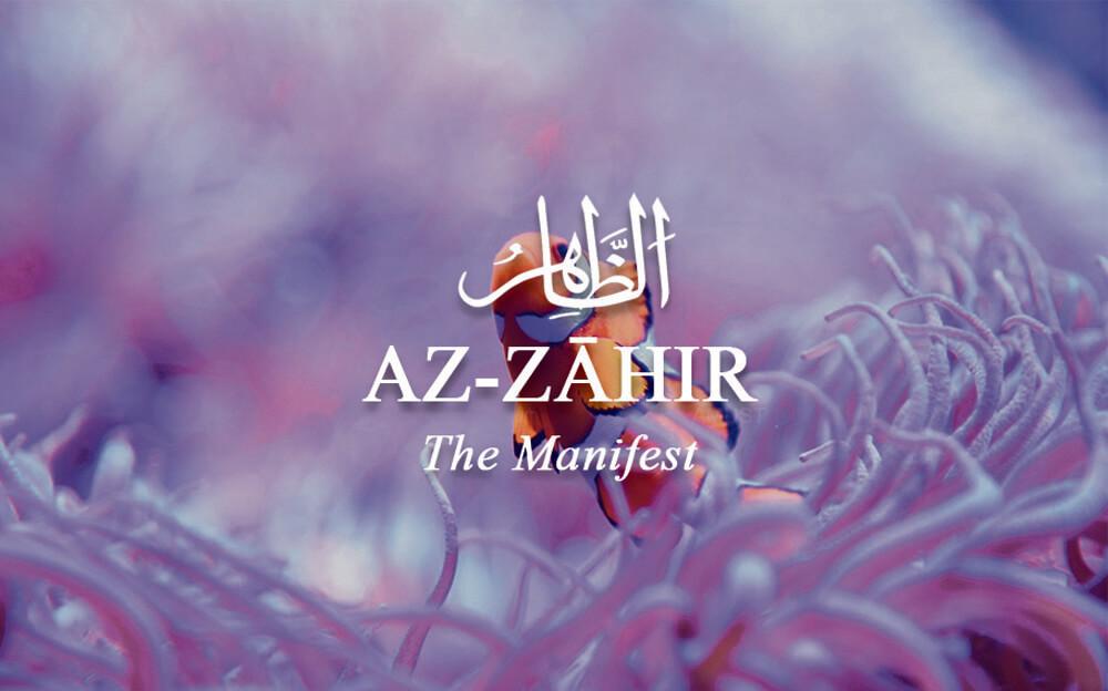 Al-Zahir
