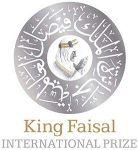 P15_King-Faisal-International-Prize