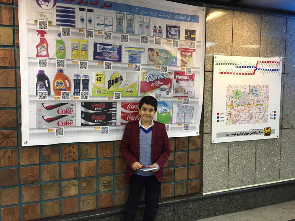 Amin develops green marketing idea