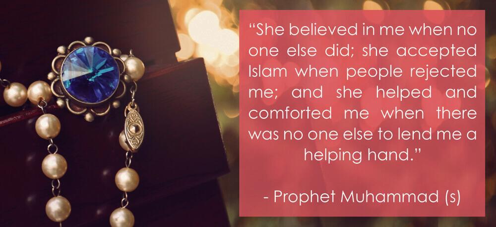 Lady Khadija: The First Lady of Islam