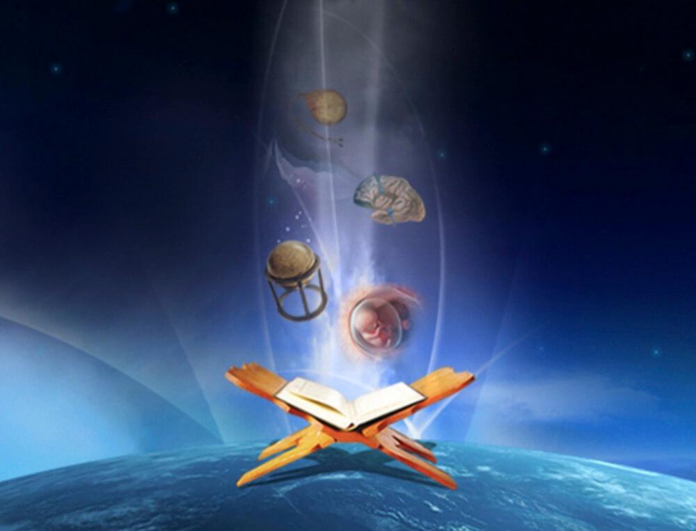 Scientific enquiry in the Qur'an