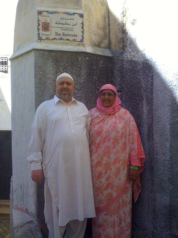 Visit to Ibne Batota's Mosque and gravesite, Tangier, Morocco, 2009.
