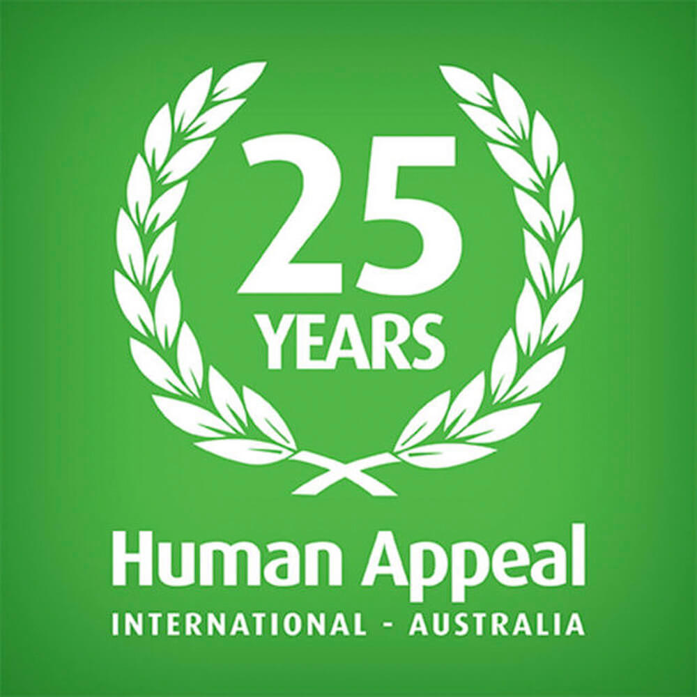 P31_AppHumanAppeal