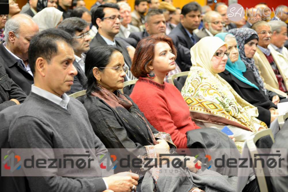 Audience at the Eid Milan at the Parliament House. Photo by Dezinor.
