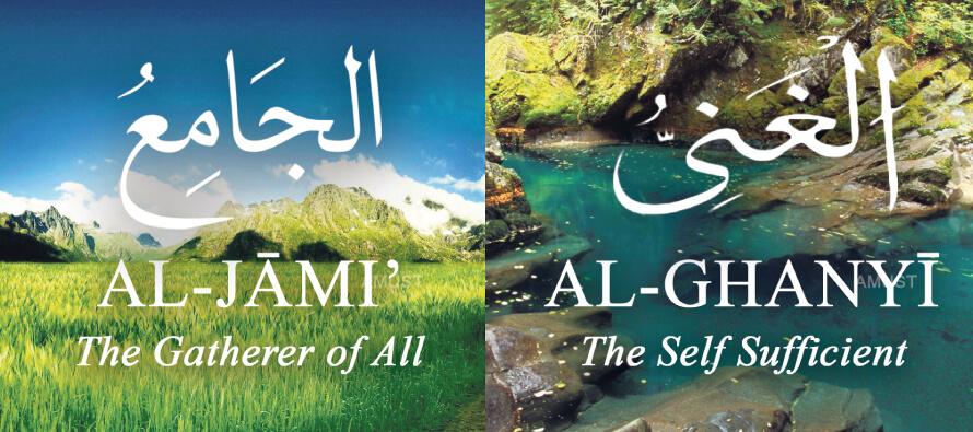 The 99 Divine attributes of Allah Part 26 – Attributes 87 – 88