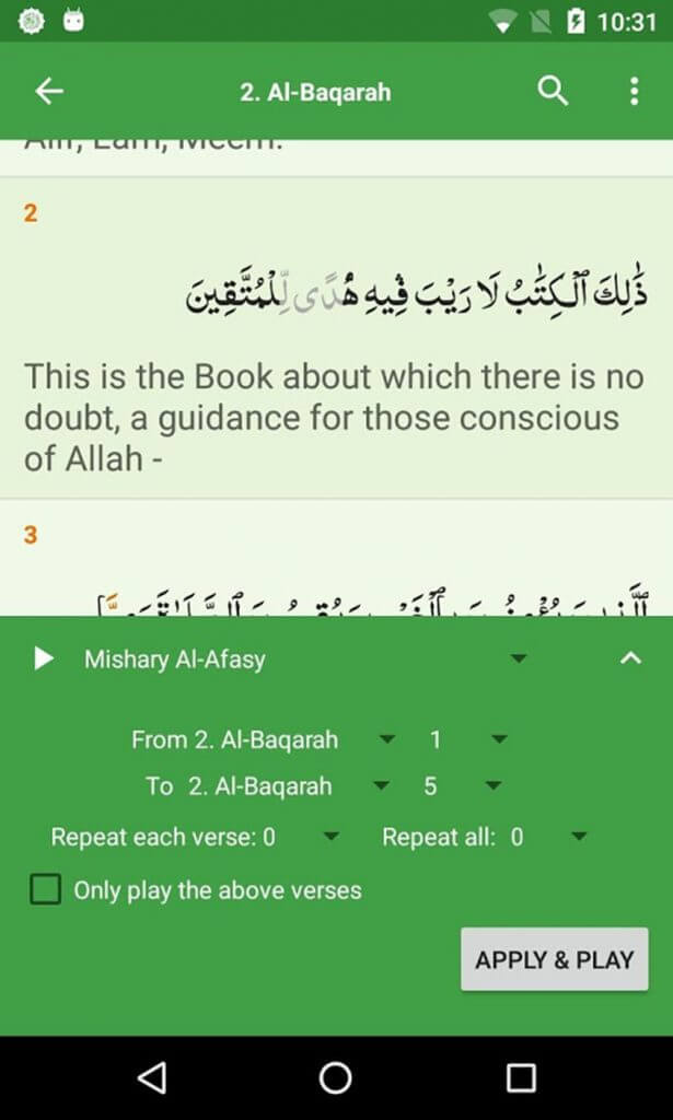 Al Quran (Tafsir & by Word) | AMUST