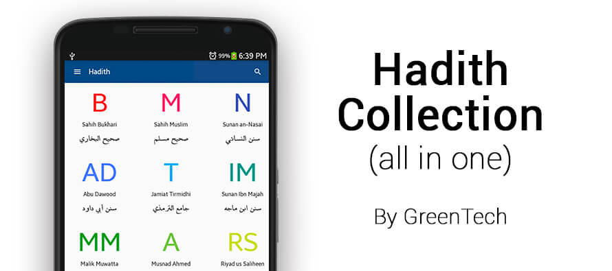 App: Hadith Collection (All in one)