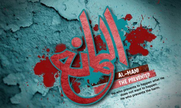 The 99 Divine attributes of Allah-Part 28 – Attribute 90