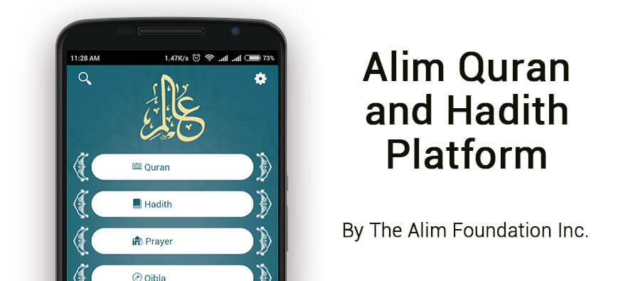 App Review: Alim Quran and Hadith Platform