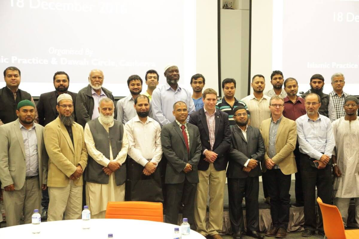 IPDC holds leaders forum in Canberra