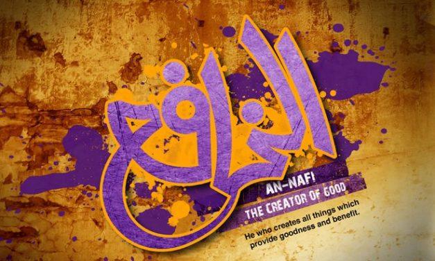 The 99 Divine attributes of Allah – Part 30 – Attribute 92