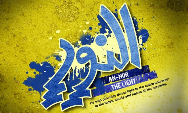 The 99 Divine attributes of Allah – Part 31 – Attribute 93