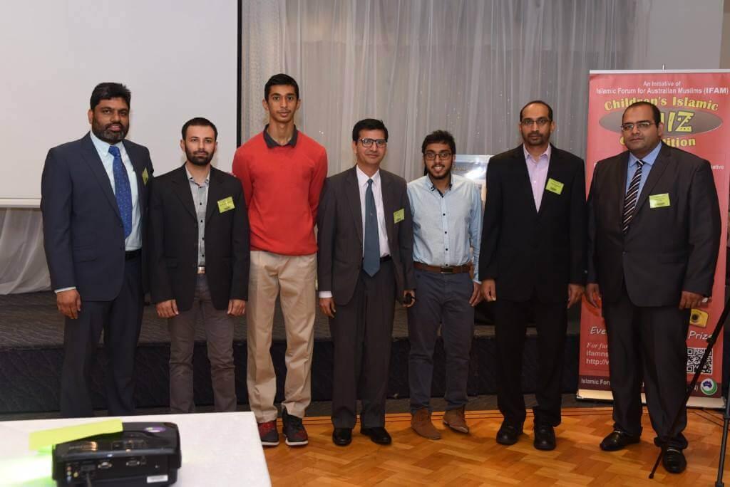 IFAM launches Islamic Quiz program 2017