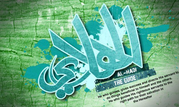 The 99 Divine attributes of Allah – Part 32 – Attribute 94