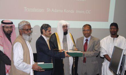 Imam of Makkah addresses Canberrans