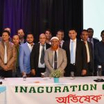 Council brings together Bangla media outlets