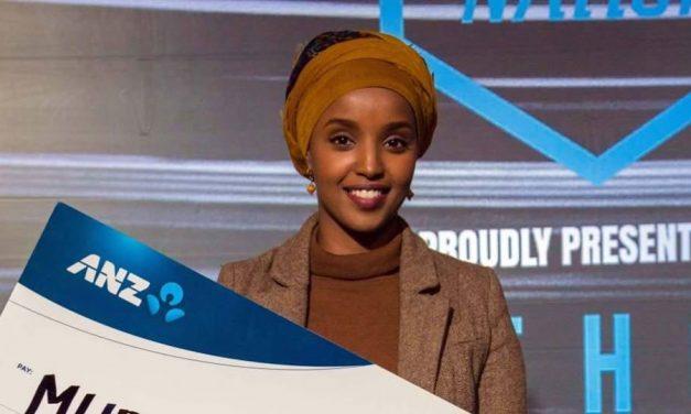 Successful Entrepreneur Haweya Ismail Launch her DIY Skin Care Range