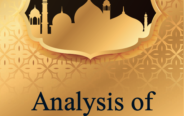 Book Review: Analysis of the Quran