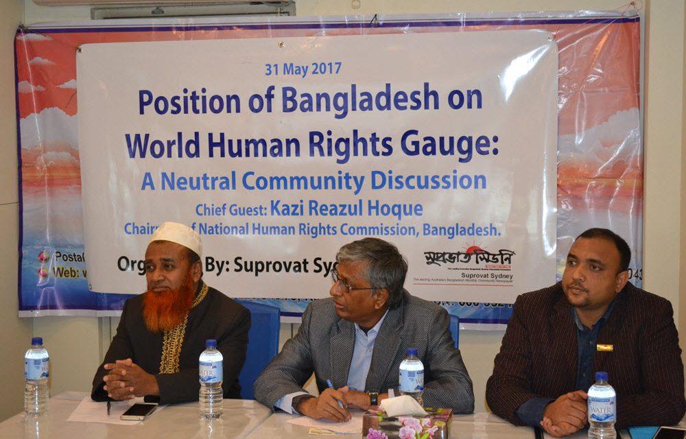 Concern on human rights violation in Bangladesh