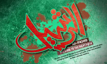The 99 Divine attributes of Allah – Part 36 – Attribute 98 Ar-Rashid