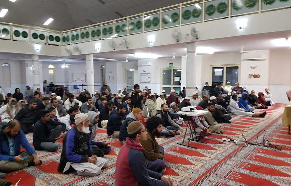 IFAM Youth Conference at Rooty Hill Mosque