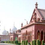 AMU top university in India