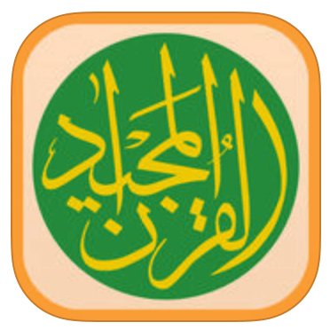 App Review Quran Majeed Amust