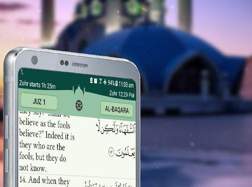 App Review: Quran Majeed