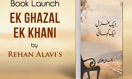 """Book Review: Rehan Alavi's """"Ek Ghazal, Ek Kahani"""""""