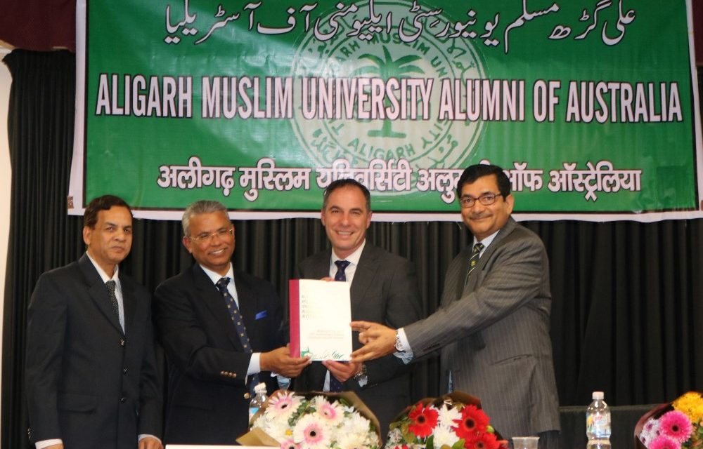 Aligarh Alumni: Celebrating quarter century of achievements