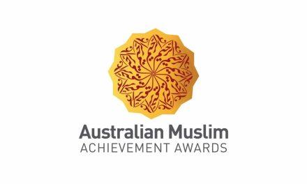 Australian Muslim Achievement Awards Finalists Announced!