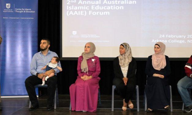 Islamic Education Forum focuses on curriculum