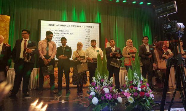 Bayt Al Zakat recognise HSC high achievers
