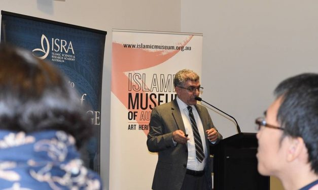 Islamic perspectives on Jesus at Islamic Museum