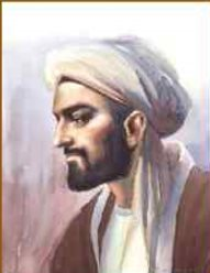 Ibn Nafis: Cardiologist and medical scientist