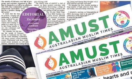 AMUST: a unique platform for positive news