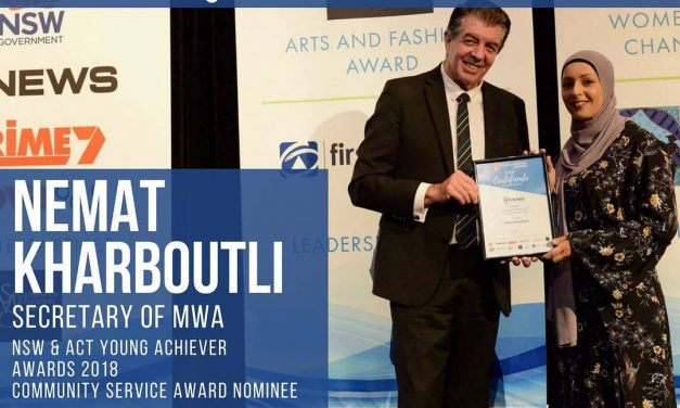 Muslims in the Mainstream: Nemat Kharboutli, Young Achiever Awards Nominee